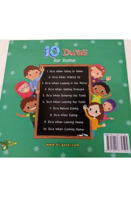 10 Du'as For Home